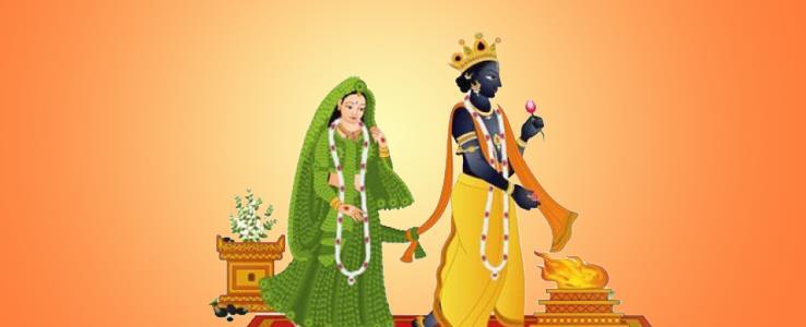 Tulsi Vivah With jalandhar