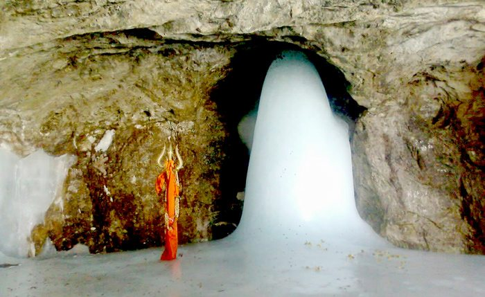 The Shiv Linga Formed Of Ice