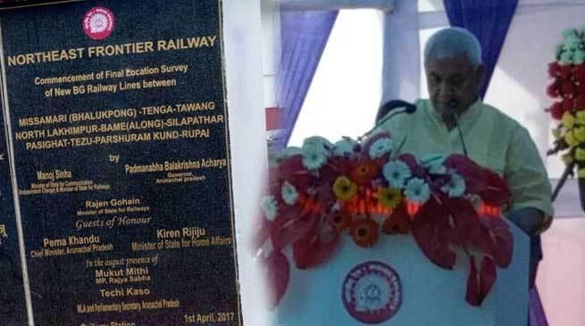 manoj-sinha-railway-ministe
