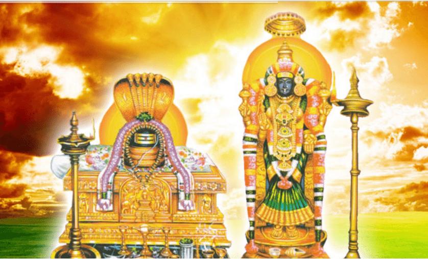 thiruvanaikaval jambukeshwara temple shiva linga