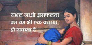 Paintings of rural indian women - Oil painting (4)