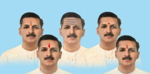 how to applied tilak on forehead