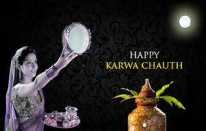karva-chauth-puja-vidhi-hindi