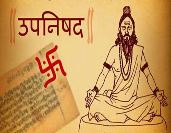 antim-sanskar-hindi