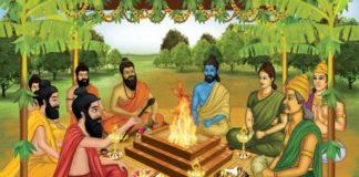 yagya benefits hindi