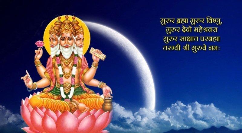 lord-brhamha