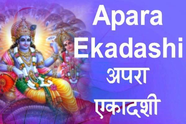 Apara-Ekadashi